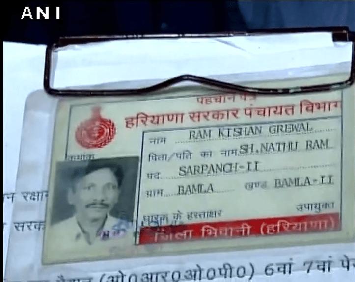 Ram Kishan Grewal's identity card. Credit: ANI?Twitter
