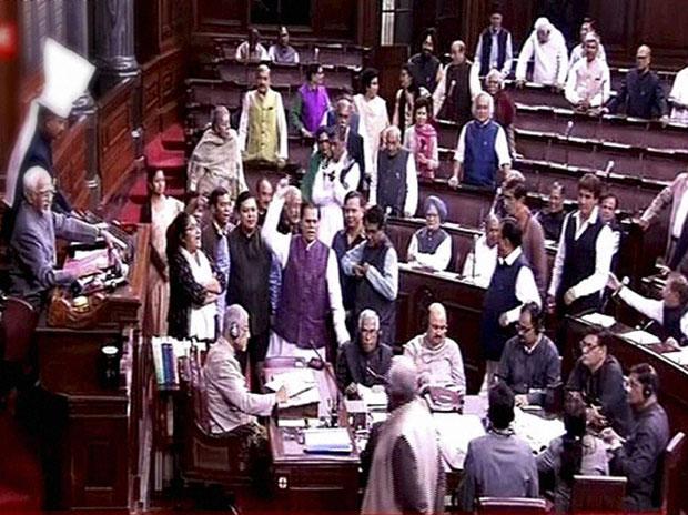 opposition members in the rajya sabha