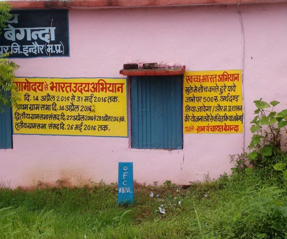 Indore SBM message
