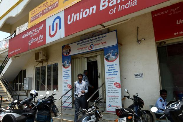 The Union Bank of India is currently working with SWIFT officials. Credit: PTI