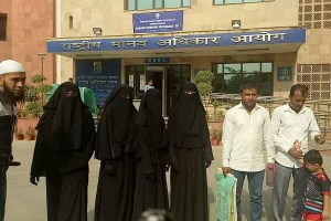 Family members of the undertrials outside the National Human Rights Commission. Courtesy: Ansar Indori/NCHRO