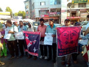 Protestors in Allahabad. Credit: Special Arrangement