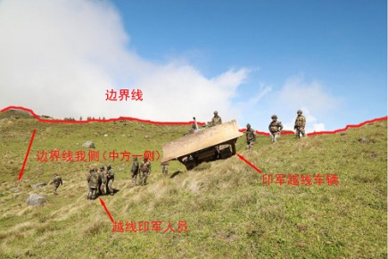 Pictures released by the Chinese government which claim to show Indian incursion into China