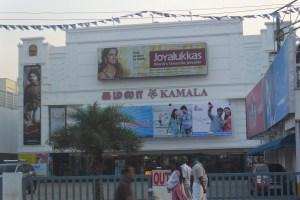 Kamala theatre, Chennai. Credit; Wikimedia
