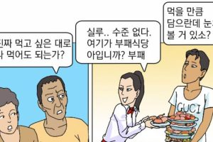 "On the left, one refugee asks, ""Are you sure we can really eat as much as we want?"" On the right, the other female defector says, ""All the food in this restaurant is rotten."" South Koreans use the English word ""buffet,"" which sounds like the Korean word for ""rotten."" A challenge for many North Korean defectors is to learn all of these borrowed foreign words that have become part of the southern vernacular. Credit: Choi Seong-guk"