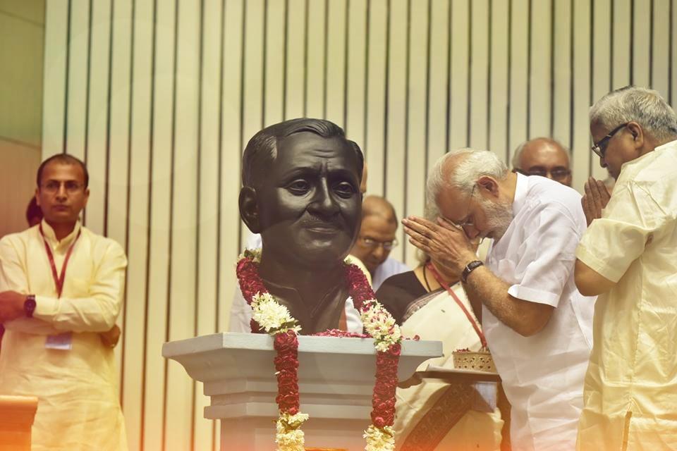 Image result for modi on Deendayal Upadhyaya