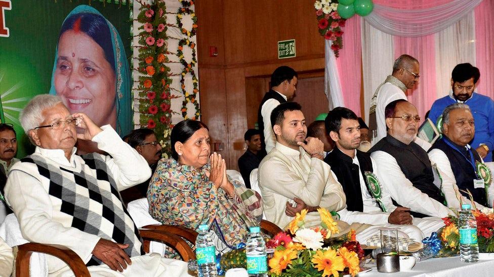 Lalu Prasad Yadav, Rabri Devi, Tejashwi Yadav and Tej Pratap Yadav. Credit: PTI