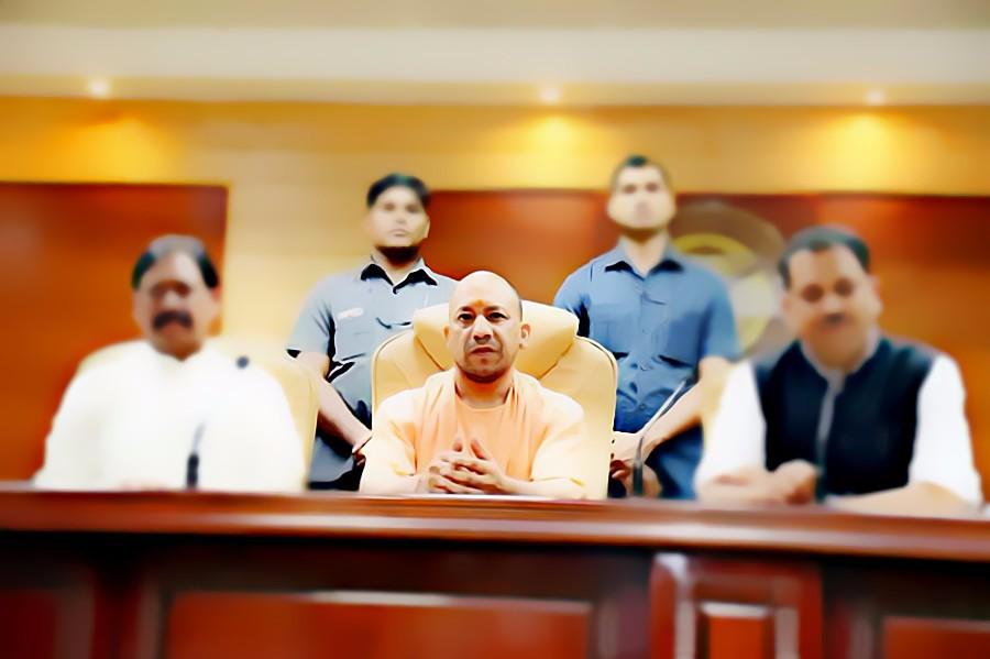 Adityanath UP CM
