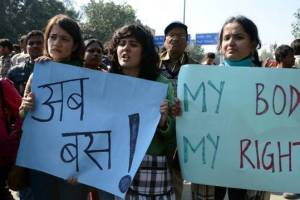 The Centre said in the affidavit that marital rape has not been defined in a statute or law, while the offence of rape is defined under section 375 IPC. Credit: PTI