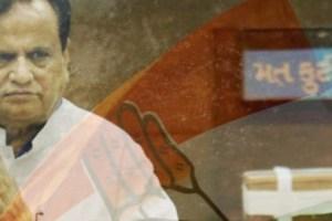 Ahmed Patel Congress
