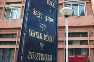 The FIR in the case was registered by the CBI on August 3. Credit: PTI