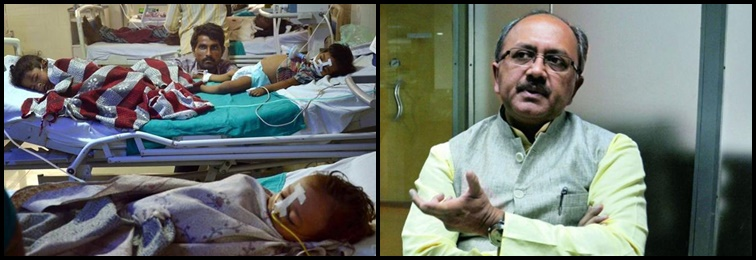 'If Oxygen Was the Problem, Others Would Have Suffered as Well,' Says Uttar Pradesh Health Minister