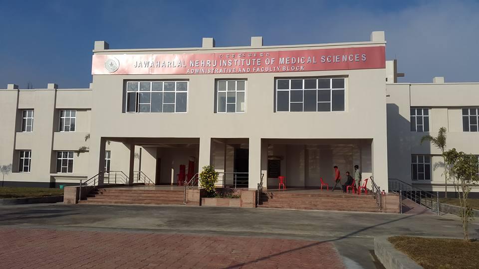 Imphal hospital