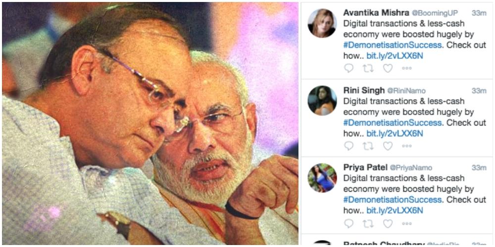 demonetisation paid campaign failure narendra modi