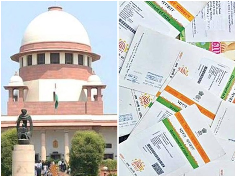 Indians have right to privacy, Supreme Court rules