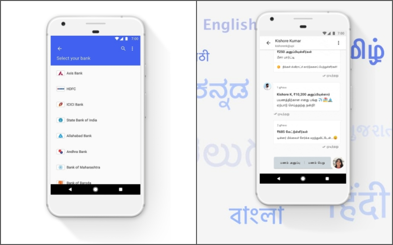 Google Tez is official for Android and iOS - Check out its features