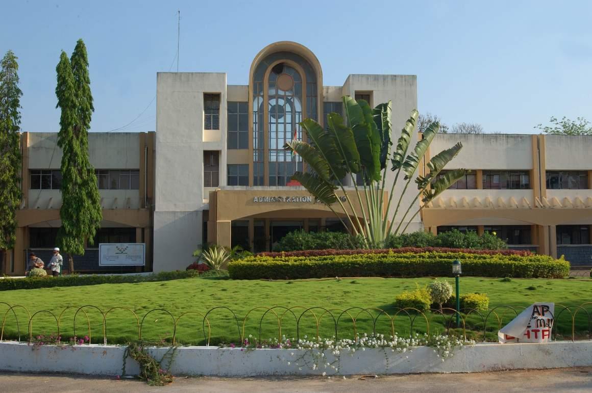 The University of Hyderabad (HCU). Credit: University of Hyderabad