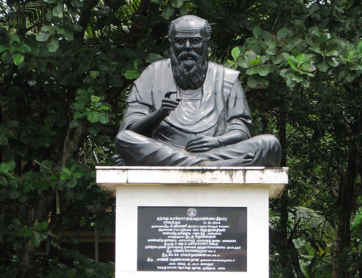A statue for Periyar in Vaikom, Kerala. Credit: Wikimedia Commons