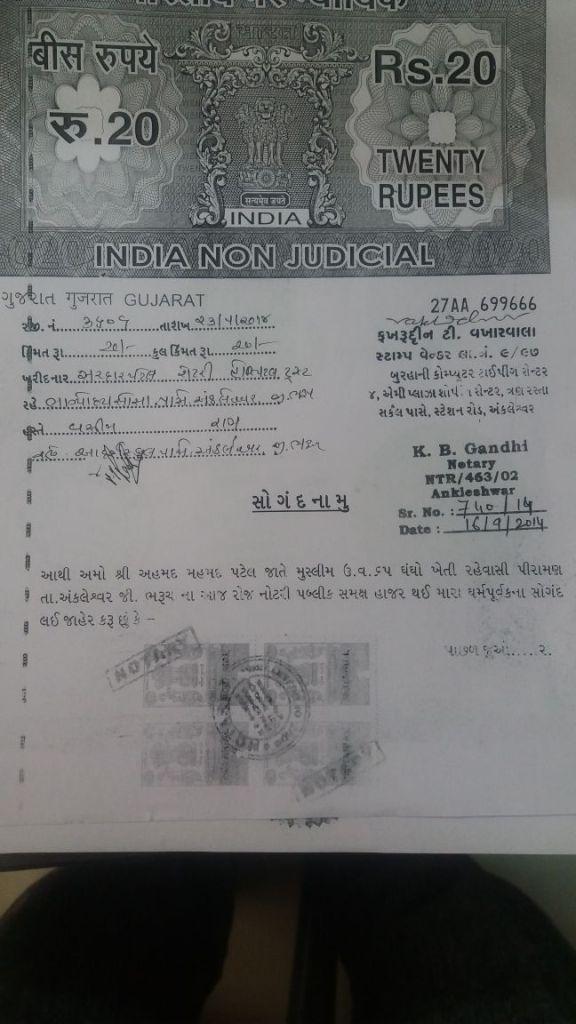 Ahmed Patel affidavit, notarised in Ankleshwar
