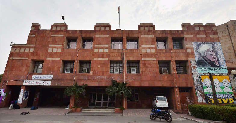The JNU campus. Credit: PTI
