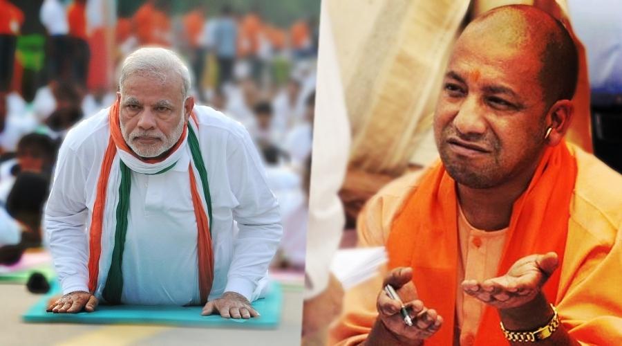 PM Modi, CM Yogi