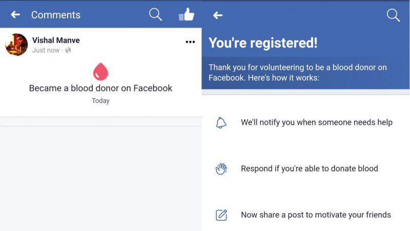 Screenshot of a Facebook registration as a blood donor. Credit: Vishal Manve
