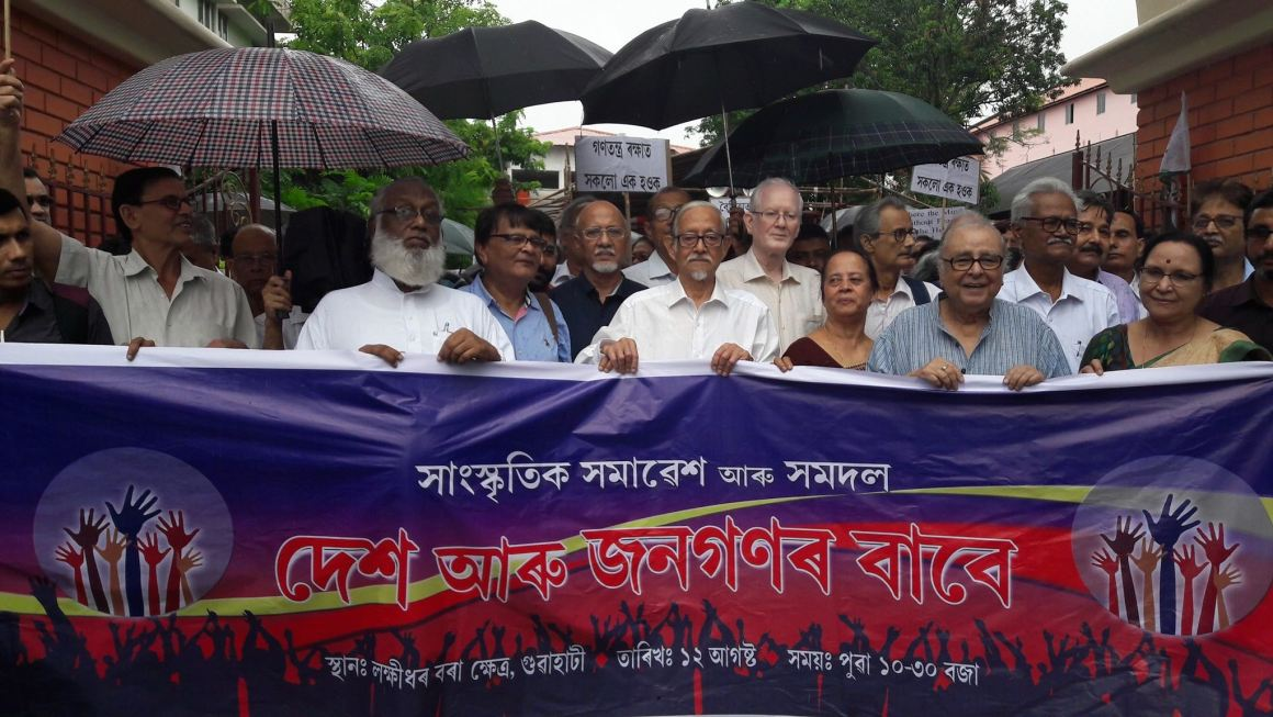 Hiren Gohain along with other public figures of Assam leading a rally in Guwahati recently against the state government's decision to name colleges after RSS ideologue Deedndayal Upadhyay. Credit: Special arrangement