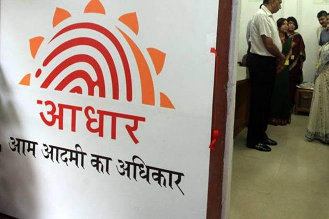 Mandatory Aadhaar linking: SC reserves order, will pronounce judgment tomorrow