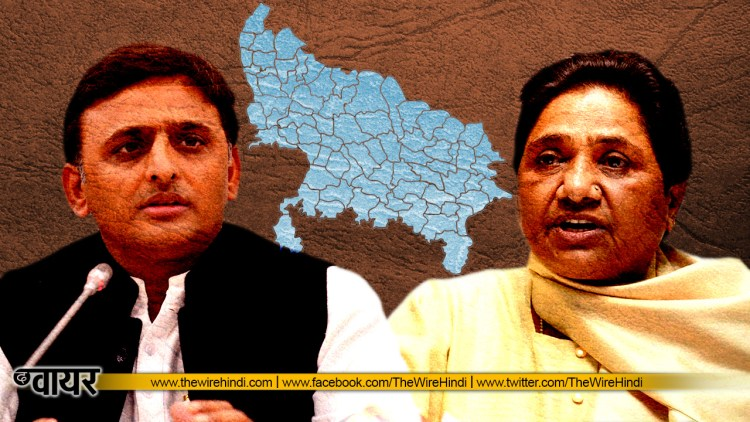 Akhilesh Mayawati The Wire Hindi