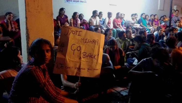 Allahabad University Protest 2