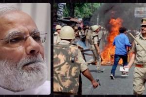 Modi Clash