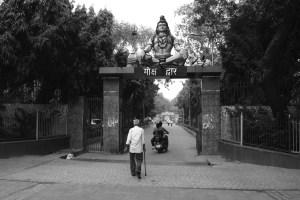 Nigambodh Ghat Wamika Singh