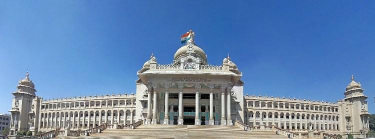 Karnataka Vidhansabha Wikimedia Commans