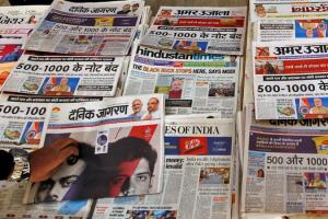 media newspapers reuters