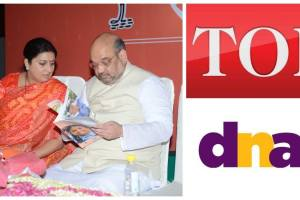 amit shah smriti irani featured