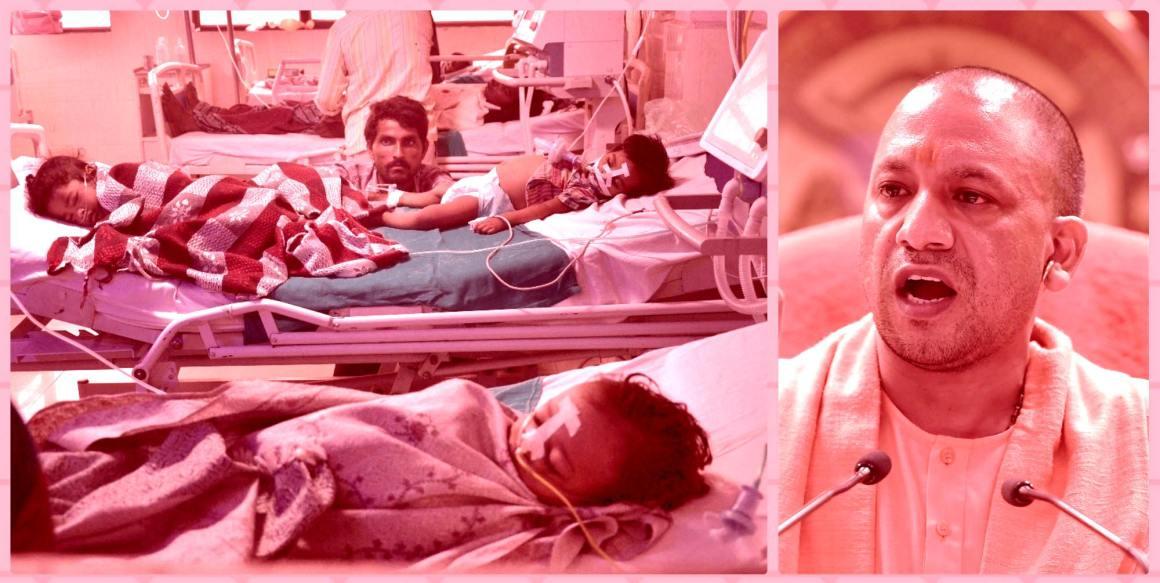yogi gorakhpur tragedy photo by PTI
