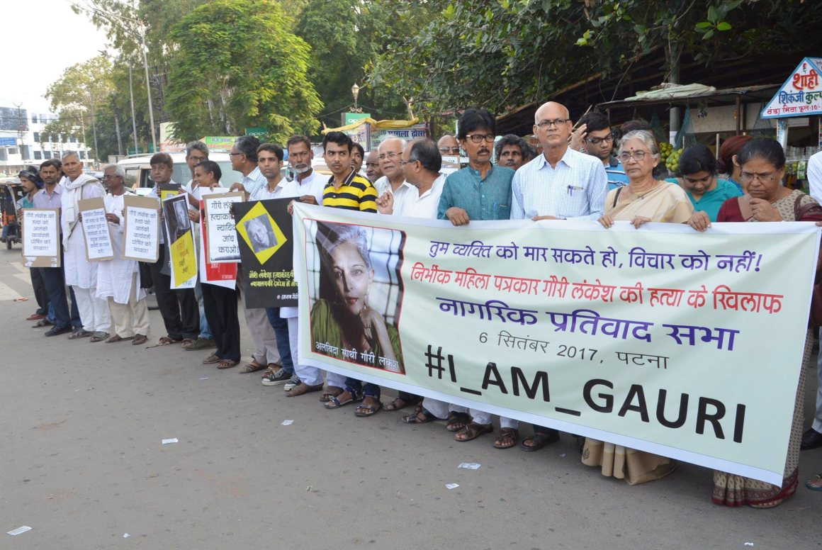 Patna: Members of different organisations during a silent protest against the killing of Gauri Lankesh in Patna on Wednesday. PTI photo (PTI9_6_2017_000150B)