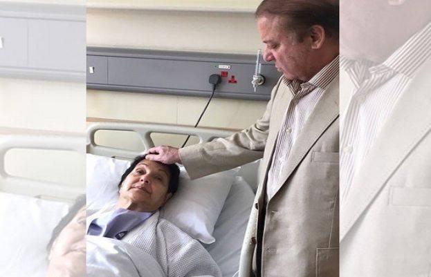 Kulsoom Nawaz Sharif Facebook 1