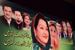 Kulsoom Nawaz Sharif Facebook