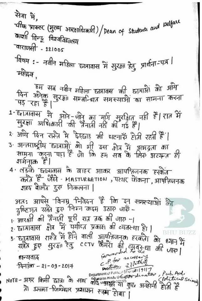memorandum of hostel girl
