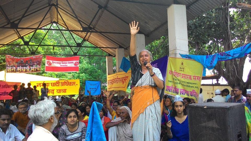 फाइल फोटो, (साभार: मेधा पाटकर/फेसबुक)