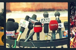 Media Protests Coverage