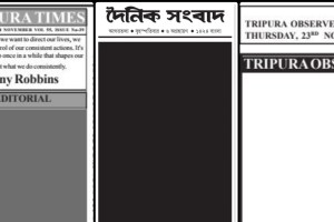 Tripura Newspapers copy