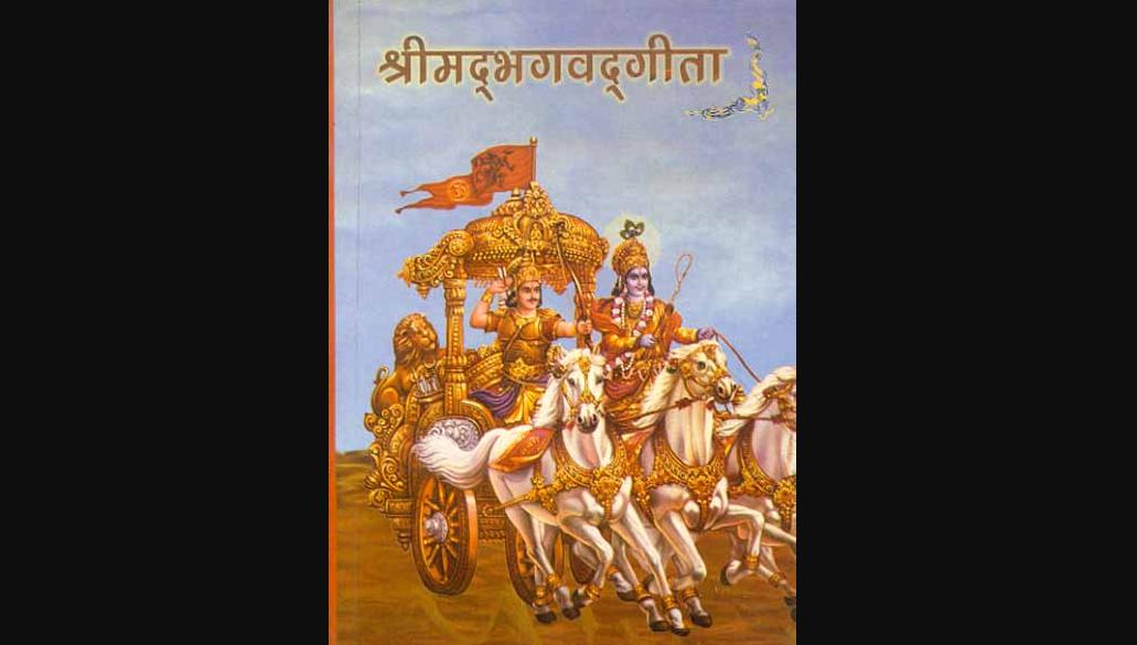 (प्रतीकात्मक फोटो साभार: www.vedicbooks.net)