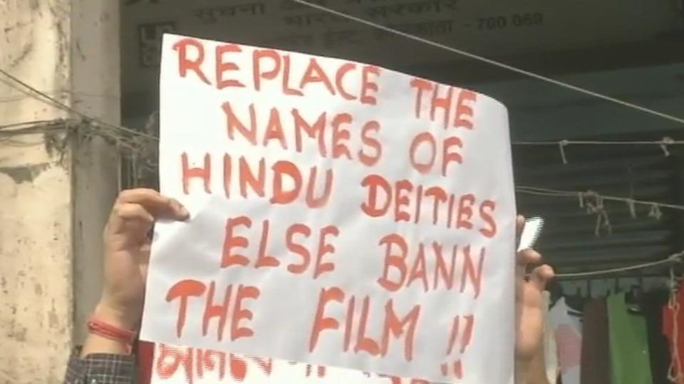 हिंदू जागरण मंच के कार्यकर्ताओं ने शुक्रवार को फिल्म के ख़िलाफ़ प्रदर्शन किया. (फोटो साभार: एएनआई)