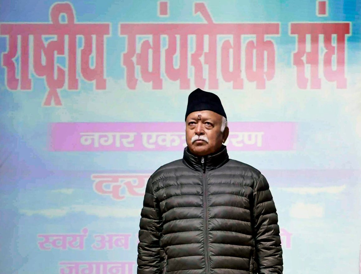 Darbhanga: RSS Chief Mohan Bhagwat attends Nagar Ekatrikaran Conference in Darbhanga district on Wednesday. PTI Photo(PTI1_24_2018_000064B)