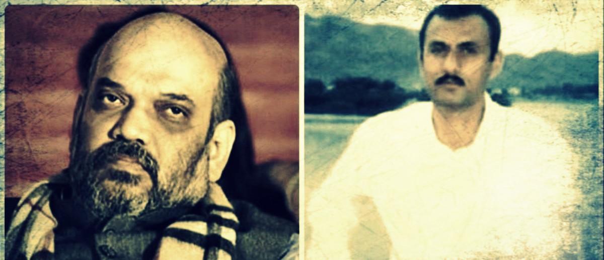 सोहराबुद्दीन फर्जी एनकाउंटर से अमित शाह को राजनीतिक और आर्थिक फायदा हुआ: पूर्व जांच आधिकारी