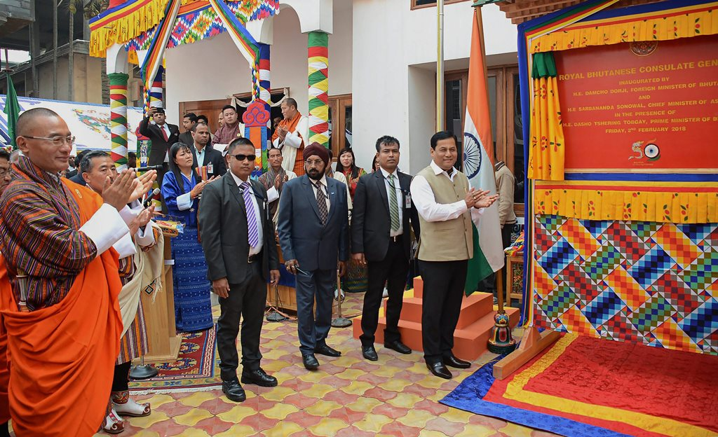 Guwahati: Assam Chief Minister Sarbananda Sonowal with Minister of Foreign Affairs Bhutan Damcho Dorji inaugurate the Consulate General's Office of Bhutan in the presence of Bhutanese Prime Minister Tshering Tobgay, in Guwahati on Friday. PTI Photo(PTI2_2_2018_000105B)