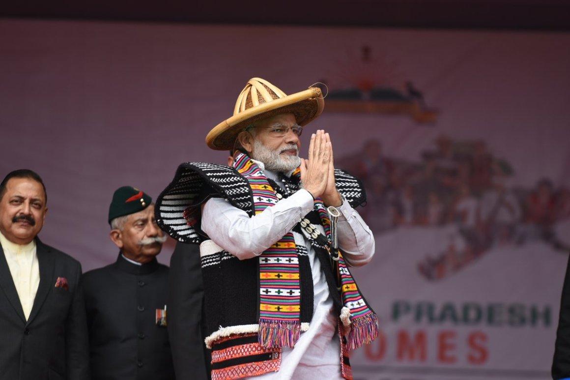 Modi Arunachal NAMO Twitter