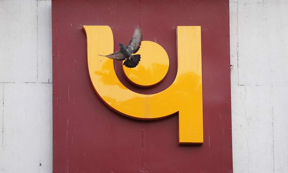 बैंक अधिकारियों के संघ की मांग, पीएनबी घोटाले में आरबीआई की भूमिका की जांच हो